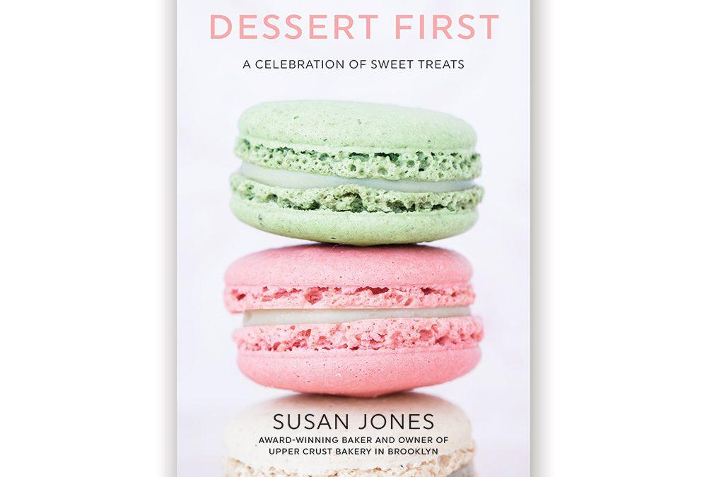 Imaginary Library: Dessert First